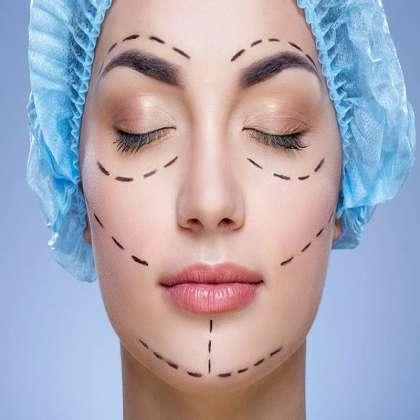 Dr Nema Hair Transplant & Cosmetic Surgery Clinic, Facial Surgery in Jabalpur, best Facial Surgery in Jabalpur, Facial Surgery Clinic in Jabalpur, Facial Surgery Doctor In Jabalpur, Facial Surgery in Narsinghpur