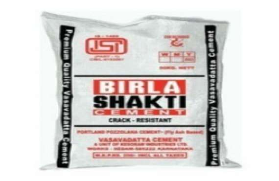 Cement Bag Printing Inks | Chandigarh Inks Pvt. Ltd. | Cement Bag Printing Inks Manufacture in Chandigarh, Cement Bag Printing Inks dealer in Chandigarh - GLK2475