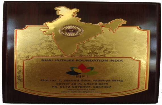 WOODEN 1518   , Wooden trophy manufacturer in Chandigarh