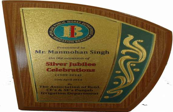 WOODEN 1551, Wooden trophy manufacturer in Chandigarh