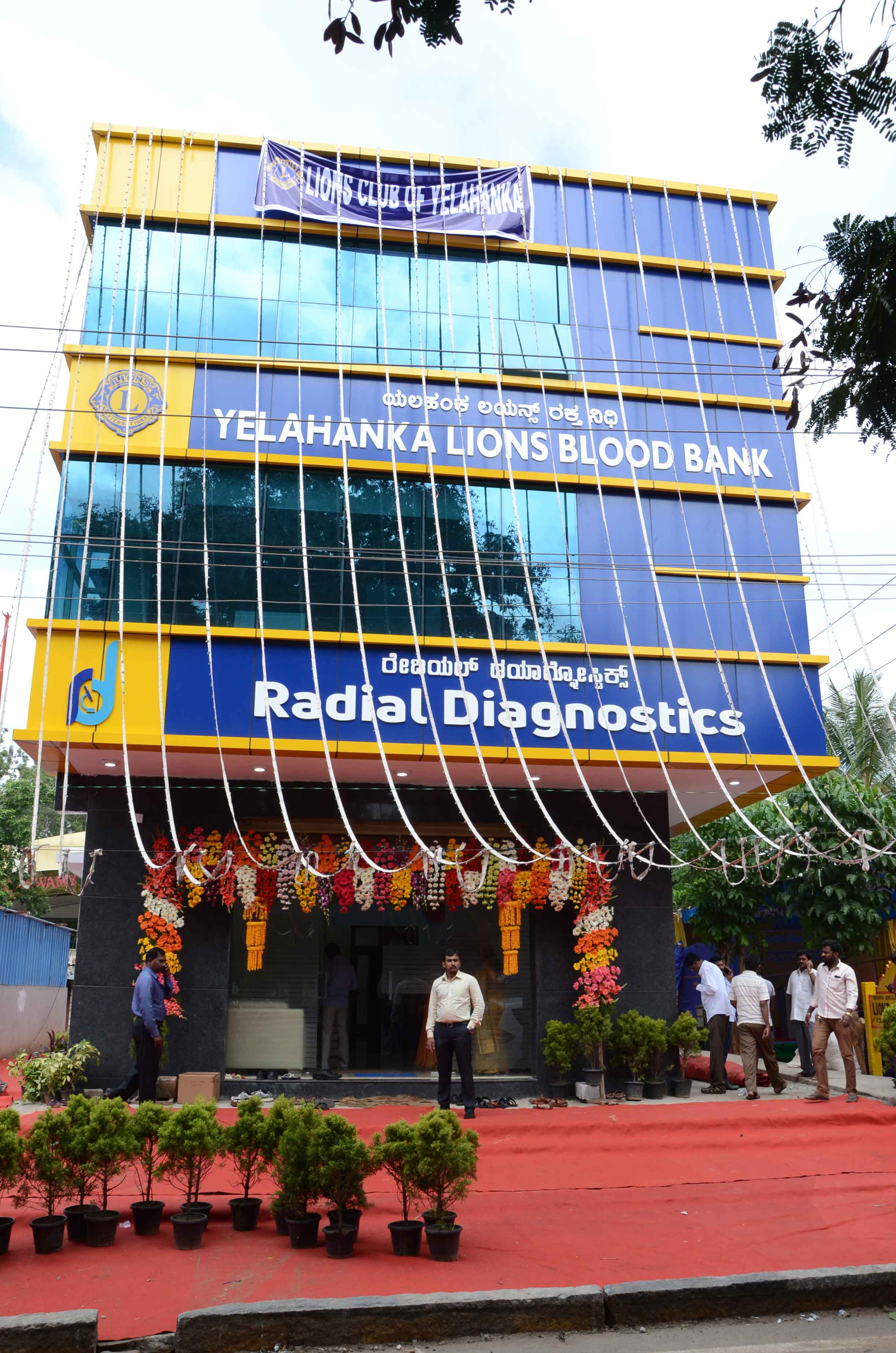 RADIAL DIAGNOSTICS, COVID -19 TEST CENTRE,  CORONA TESTING CENTRE, CORONA VACCINATION CENTRE , DIAGNOSTICS CENTER, COVID -19 TEST CENTRE IN YELAHANKA., CORONA TESTING CENTRE IN YELAHANKA,    CORONA VACCINATION CENTRE , DIAGNOSTICS  HEALTH PACKAGES,  DIAGNOSTICS CENTER,HEALTH PACKAGES,  RANDOM BLOODSUGAR,RBS,TSH,HIV,HCV,ECLIA,HBSAG,ECLIA,VDRL,RPR,BLOOD GROUP , 	COMPLETE HAEMOGRAM, PERIPHERAL SMEAR,RETICULOCYTE COUNT,IRON PROFILE, COMPLETE HAEMOGRAM, PERIPHERAL SMEAR, RETICULOCYTE COUNT, FOLIC ACID, IRON PROFILE, VITAMIN B12, DIABETIC PROFILE, URINE MICROALBUMINURIA, BLOOD UREA, CREATININE, POST PRANDIAL BLOOD SUGAR (PPBS), COMPLETE URINE ANALYSIS, LIPID PROFILE TEST,  HAEMOGLOBULIN (HbA1C), FASTING BLOOD SUGAR (FBS) RADIAL SUPREME HEALTH PLAN •	PHOSPHORUS •	URIC ACID •	GLYCATED HAEMOGLOBULIN (HbA1C) •	BLOOD UREA •	BLOOD UREA NITROGEN •	CREATININE •	ELECTROLYTES •	FASTING BLOOD SUGAR (FBS) •	IRON •	CALCIUM •	VITAMIN D 25 HYDROXY •	URINE MICROALBUMINURIA •	COMPLETE HAEMOGRAM •	PERIPHERAL SMEAR •	LIPID PROFILE TEST •	LIVER FUNCTION TEST (LFT) •	POST PRANDIAL BLOOD SUGAR (PPBS) •	Body Mass Index •	TOTAL PROSTATIC SPECIFIC ANTIGEN (PSA) •	eGFR •	CA 125 •	THYROID PROFILE (T3,T4,TSH) •	VITAMIN B12 •	HBsAg •	HCV •	ELECTROCARDIOGRAM (ECG) •	COMPLETE URINE ANALYSIS •	DIGITAL X - RAY •	COMPLETE HAEMOGRAM •	PERIPHERAL SMEAR •	CALCIUM •	URIC ACID •	BLOOD UREA •	BLOOD UREA NITROGEN •	CREATININE •	ELECTROLYTES •	LIPID PROFILE TEST •	LIVER FUNCTION TEST (LFT) •	RANDOM BLOOD SUGAR (RBS) •	eGFR •	THYROID PROFILE (T3,T4,TSH) •	VITAMIN B12 •	GLYCATED HAEMOGLOBULIN (HbA1C) •	FASTING BLOOD SUGAR (FBS) SENIOR CITIZEN PACKAGE FOR MEN •	SGOT (AST) •	SGPT (ALT) •	FREE PSA •	HOMOCYSTEINE •	High sensitivity C reactive protein (hsCRP) •	TSH •	ELECTROCARDIOGRAM (ECG) •	COMPLETE URINE ANALYSIS •	DIGITAL X-RAY •	LIPID PROFILE TEST •	IRON •	FASTING BLOOD SUGAR (FBS) •	COMPLETE HAEMOGRAM •	VITAMIN D 25 HYDROXY •	CALCIUM •	BLOOD UREA •	CREATININE •	ELECTROLYTES RADIAL REGULAR HEALTH PLAN •	ELECTROCARDIOGRAM (ECG) •	DIGITAL X RAY •	PERIPHERAL SMEAR •	PHOSPHORUS •	POST PRANDIAL BLOOD SUGAR (PPBS) •	eGFR •	HBsAg •	Body Mass Index •	COMPLETE URINE ANALYSIS •	COMPLETE HAEMOGRAM •	URIC ACID •	LIVER FUNCTION TEST (LFT) •	LIPID PROFILE TEST •	FASTING BLOOD SUGAR (FBS) •	ELECTROLYTES •	CREATININE •	BLOOD UREA NITROGEN •	BLOOD UREA •	THYROID PROFILE (T3,T4,TSH) •	CALCIUM RADIAL PRIME HEALTH PLAN •	PERIPHERAL SMEAR •	CALCIUM •	PHOSPHORUS •	URIC ACID •	GLYCATED HAEMOGLOBULIN (HbA1C) •	BLOOD UREA •	BLOOD UREA NITROGEN •	CREATININE •	ELECTROLYTES •	COMPLETE HAEMOGRAM •	FASTING BLOOD SUGAR (FBS) •	IRON •	Body Mass Index •	TOTAL PROSTATIC SPECIFIC ANTIGEN (PSA) •	LIPID PROFILE TEST •	LIVER FUNCTION TEST (LFT) •	POST PRANDIAL BLOOD SUGAR (PPBS) •	eGFR •	CA 125 •	THYROID PROFILE (T3,T4,TSH) •	HBsAg •	ELECTROCARDIOGRAM (ECG) •	COMPLETE URINE ANALYSIS •	DIGITAL X-RAY RADIAL DIABETIC HEALTH PLAN •	FASTING BLOOD SUGAR (FBS) •	URINE MICROALBUMINURIA •	GLYCATED HAEMOGLOBULIN (HbA1C) •	CREATININE •	POST PRANDIAL BLOOD SUGAR (PPBS) •	TOTAL CHOLESTEROL •	Egfr  HIV HBSAG HCV BY ECLIA FOR DIALYSIS •	HIV (ECLIA) •	HBsAg (ECLIA) •	HCV ELISA DIABETIC PROFILE •	URINE MICROALBUMINURIA •	BLOOD UREA •	CREATININE •	POST PRANDIAL BLOOD SUGAR (PPBS) •	COMPLETE URINE ANALYSIS •	LIPID PROFILE TEST •	GLYCATED HAEMOGLOBULIN (HbA1C) •	FASTING BLOOD SUGAR (FBS) ANEMIA PROFILE II •	COMPLETE HAEMOGRAM •	PERIPHERAL SMEAR •	RETICULOCYTE COUNT •	FOLIC ACID •	IRON PROFILE •	VITAMIN B12 ANEMIA PROFILE I •	COMPLETE HAEMOGRAM •	PERIPHERAL SMEAR •	RETICULOCYTE COUNT •	IRON PROFILE ANC PROFILE •	CBC •	RANDOM BLOOD SUGAR (RBS) •	TSH •	HIV (ECLIA) •	HCV (ECLIA) •	HBsAg (ECLIA) •	VDRL (RPR) •	BLOOD GROUP & RH TYPE •	COMPLETE URINE ANALYSIS