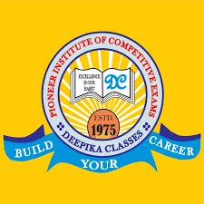 Deepika Classes, best coaching center in Jabalpur, Coaching center in Jabalpur, Vyapam coaching in Jabalpur, competitive classes in Jabalpur, MPPSC institute in Jabalpur, Coaching center after 12 in Jabalpur