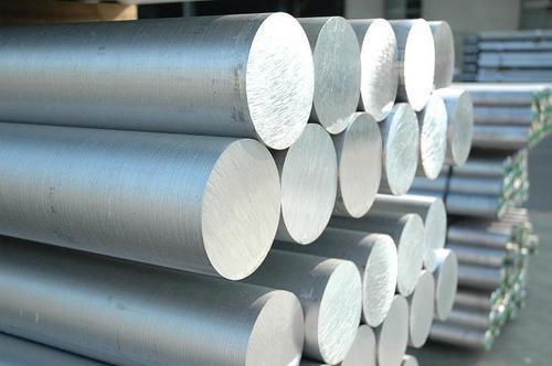 AGS ALUMINIUM ALLOY PVT LTD, Best Aluminium Alloys, Aluminium Alloys, Aluminium Alloy Suppliers