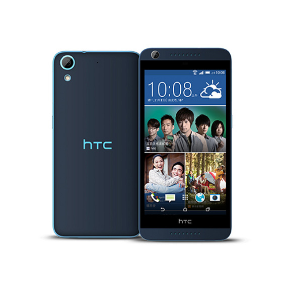 Info Care Center, Htc Mobile Service Centre In Chennai, Htc Mobile Repair In Chennai, Htc Mobile Repair Center In Chennai, Htc Mobile Repair Centre In Chennai
