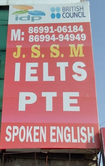 JSSM Best IELTS,PTE Spoken English institute, IELTS coaching in Kharar