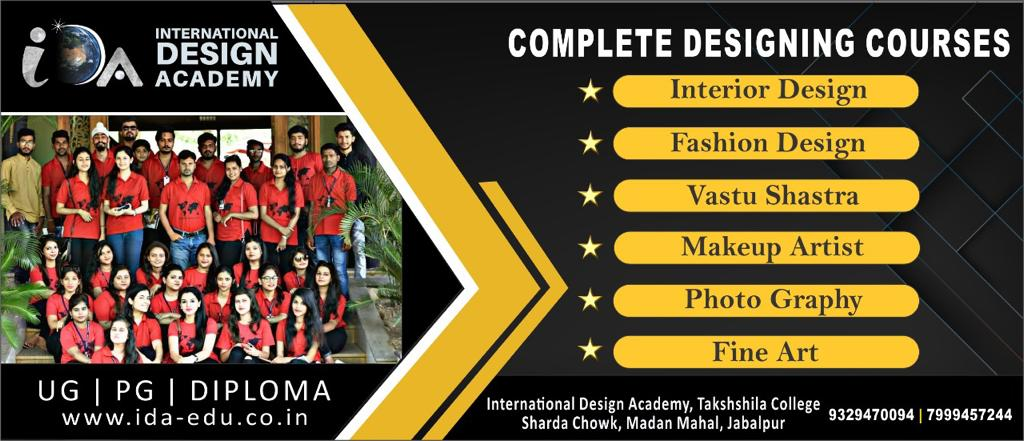 Interior Technology Institute In Jabalpur International Design Academy Interior Technology Institute In Jabalpur Best