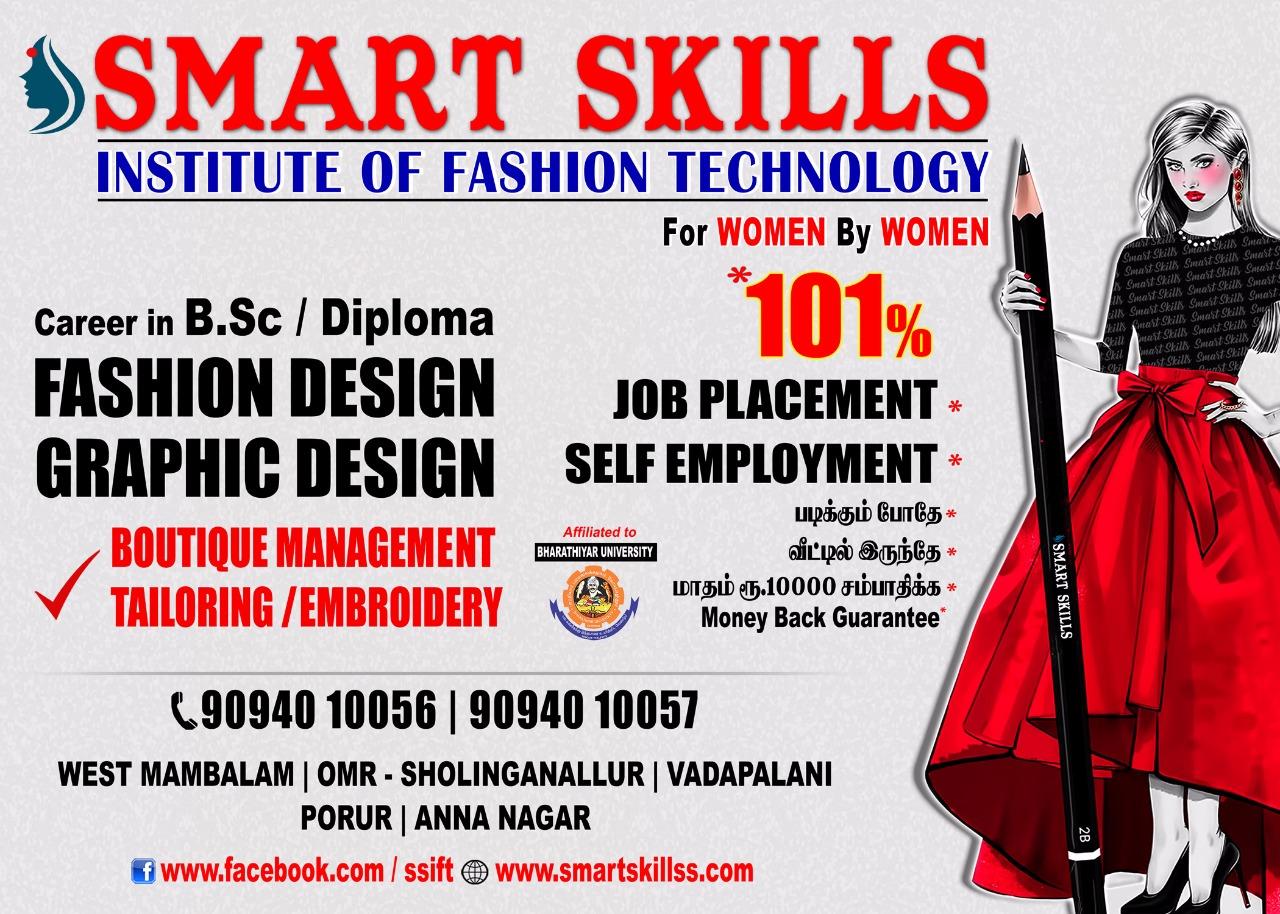 Best Fashion Designing Courses Smart Skills Sholinganallur Vadapalani Porur Anna Nagar Gl14186