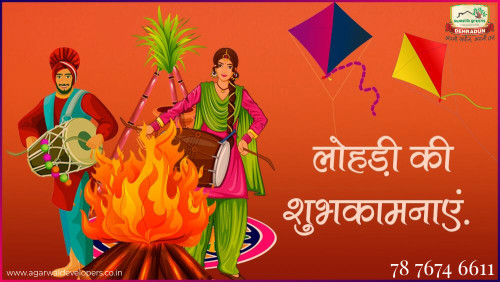 Agarwal Developers wishes Happy & Prosperous Lohri to all | Agarwal Developers | house for sale in Dehradun, flat for sale in Dehradun, flats for sale in Dehradun, new flat for sale in Dehradun, new flats for sale in Dehradun, new house for sale in Dehradun, flat in dehradun
