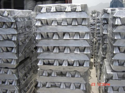 AGS ALUMINIUM ALLOY PVT LTD, Aluminium Alloy Supplier, Aluminium Alloys Supplier , Top Aluminium Alloy Supplier