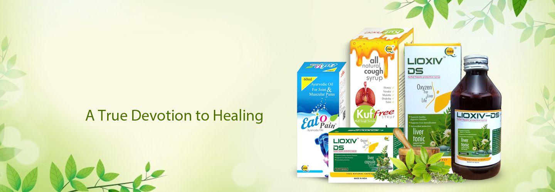 Qmedbiotech, Pcd herbal Franchise in Bihar, Ayurvedic Pcd Franchise in Bihar, Bihar Ayurvedic Pcd franchise, Ayurvedic Pcd Franchise ,