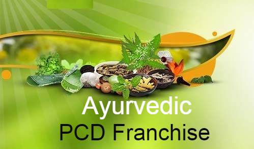 Qmedbiotech, Ayurvedic PCD franchise in Bihar Sharif, Ayurvedic PCD Franchise Company in Bihar Sharif, top Ayurvedic PCD franchise in Bihar Sharif, Ayurvedic PCD pharma franchise in Bihar Sharif,