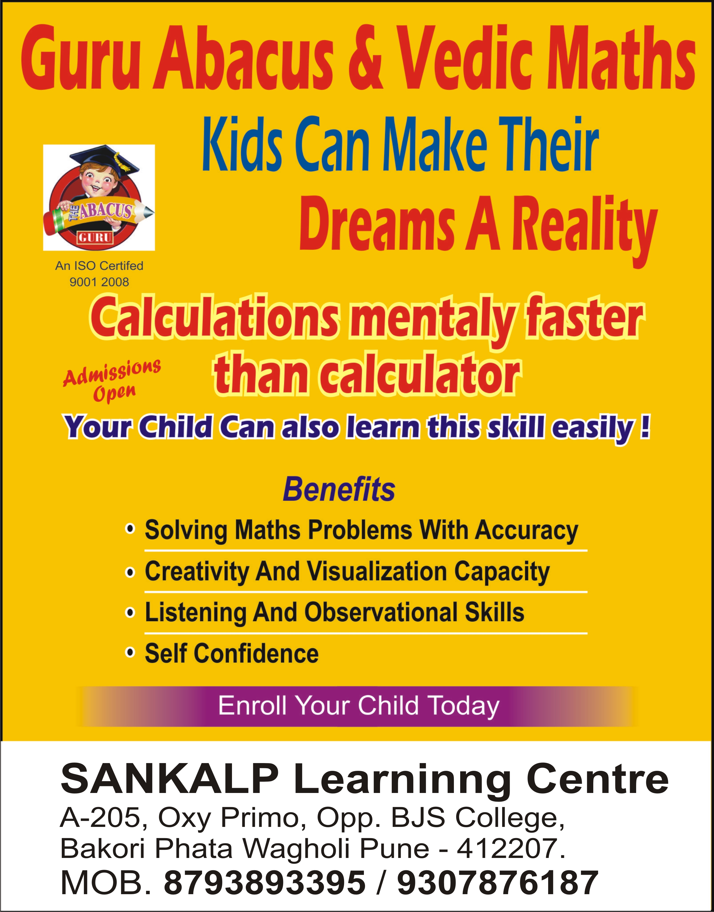 Abacus Classes Vedic Maths Classes In Bakori Phata Sankalp Learninng Center Abacus In Wagholi