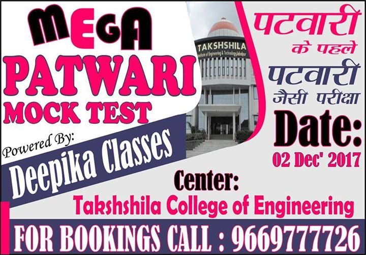 Top Competitive Classes in Jabalpur | Deepika Classes | Top Competitive Classes in Jabalpur, Top coaching Classes in Jabalpur,  railway coaching after 12 in Jabalpur,  Bank coaching center in Jabalpur, PSC coaching center in Jabalpur, MPPSC in Jabalpur - GL40103
