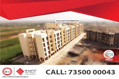 Maple Group, 1BHK HOMES FOR SALE IN SANASWADI, UNDER CONSTRUCTION FLATS IN SANASWADI, READY POSSESSION 2BHK APARTMENTS IN SANASWADI, MAPLE GROUP AAPLA GHAR, TOP 10 PROJECTS IN SANASWADI.