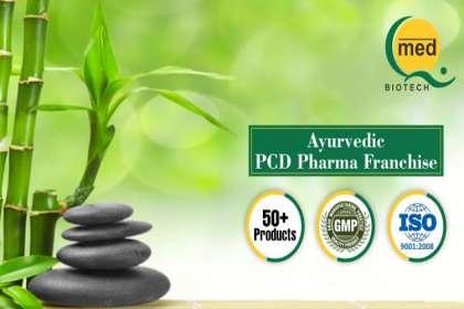 Qmedbiotech, Ayurvedic pcd franchise in bihar,Ayurvedic pcd franchise company in bihar,top Ayurvedic pcd franchise in bihar,Ayurvedic pcd phrama franchise in bihar, top Ayurvedic pcd company in bihar