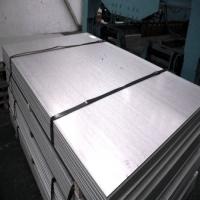 AGS ALUMINIUM ALLOY PVT LTD, Aluminium metal and alloy supplier in Chennai, Aluminium Supplier in Chennai, Aluminium Alloys Suppliers in Chennai
