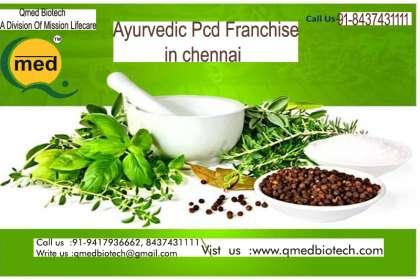 Qmedbiotech, Ayurvedic Pcd franchise in Chennai, Best ayurvedic pcd franchise in chennai, Pcd ayurvedic franchise in chennai, Pcd franchise ayurvedic in chennai, chenai based ayurvedic pcd franchise, herbal,