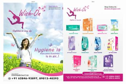 D N R Health Care , sanitary napkins importer in punjab