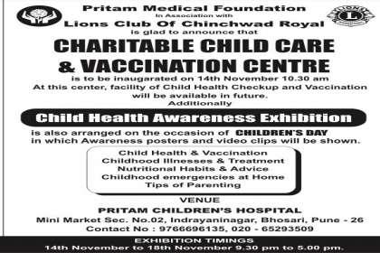 Pritam Children's Hospital, CHILD HOSPITAL IN FUGEWADI, CHILD SPECIALIST IN FUGEWADI, CHILDRENS HOSPITAL IN FUGEWADI, CHILD VACCINATION IN FUGEWADI, DIAGNOSTIC CENTER IN FUGEWADI,DIAGNOSTIC SERVICES FUGEWADI, NICU PICU FUGEWADI.