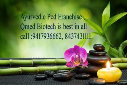 Qmedbiotech, Ayurvedic Pcd Franchise in Sundergarh Orissa, Pcd  Ayurvedic Franchise in Odisha, Best Ayurvedic Pcd Franchise in Orissa, Franchise of Ayurvedic Pcd in Suundergarh Orissa