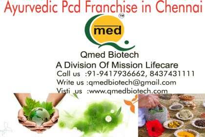 Qmedbiotech, Ayurvedic Pcd Franchise in Chennai, Ayurvedic Pcd Franchise in Tamilnadu, Pcd Ayurvedic Franchise, Ayurvedic Pcd Franchise in Sundargarh, Franchise for Ayurvedic Pcd,