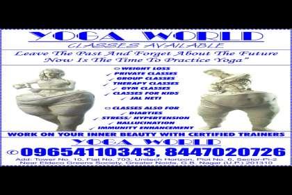 Yoga World, Yoga center in Greater noida, yoga classes in greater noida, yoga for kids in greater noida