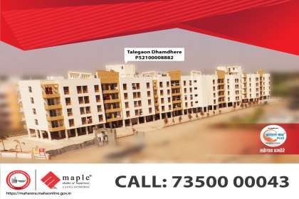 Maple Group, 1BHK READY TO MOVE  FLATS IN TALEGAON DHAMDHERE, READY POSSESSION 2BHK FLATS  TALEGAON DHAMDHERE,  MAPLE GROUP AAPLA GHAR, TOP 10 PROJECT IN TALEGAON DHAMDHERE, CREDAI MEGA PROPERTY FESTIVAL IN PUNE.