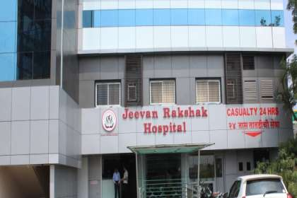 JEEVAN RAKSHAK HOSPITAL, knee hospitals in wagholi, robotic knee replacement in wagholi, knee and joint hospitals in wagholi, joint hospitals in wagholi, knee and joint doctors in wagholi, knee and joint surgeons in wagholi.