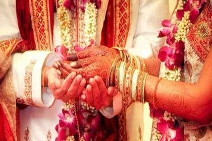 Mauli Vivah Sanstha, MARRIAGE BUREAU IN PANJIM, VIVAH MANDAL IN PANJIM, MARATHI MARRIAGE BUREAU IN PANJIM, KOKANI MARRIAGE BUREAU IN PANJIM, MARATHA MARRIAGE BUREAU IN PANJIM, MARATHI MATRIMONY IN KARJAT, BEST, TOP.