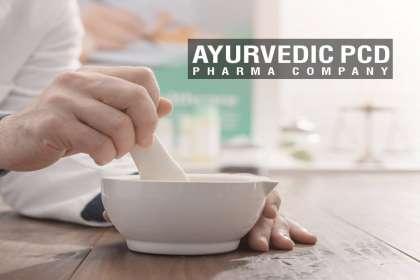 Qmedbiotech, Ayurvedic PCD franchise in Bagaha, Ayurvedic PCD Franchise Company in Bagaha, top Ayurvedic PCD franchise in Bagaha, Ayurvedic PCD pharma franchise in Bagaha, Ayurvedic PCD in Bagaha