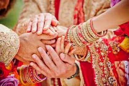 Mauli Vivah Sanstha, MARRIAGE BUREAU IN CHIPLUN, VIVAH MANDAL IN CHIPLUN, MARATHI MARRIAGE BUREAU IN CHIPLUN, KOKANI MARRIAGE BUREAU IN CHIPLUN, MARATHA MARRIAGE BUREAU IN CHIPLUN, MARATHI MATRIMONY IN CHIPLUN, BEST, TOP.