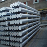 AGS ALUMINIUM ALLOY PVT LTD, Aluminium Spherical Bar Chennai , Aluminium Bars in Chennai , Aluminium Alloys exporter in Chennai , Aluminium Alloy Suppliers in Chennai