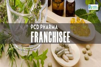 Qmedbiotech, Ayurvedic PCD Pharma Franchise in India, PCD Pharma Franchise in India, Ayurvedic PCD Pharma in India, Ayurvedic Pharma Franchise in India