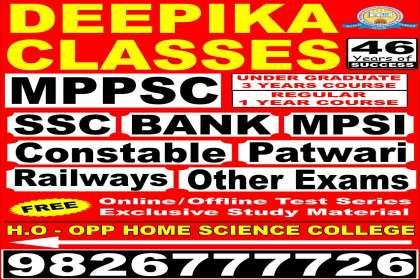 MPPSC Coaching classes in Jabalpur - Deepika Classes,   MPPSC COACHING CLASSES IN JABALPUR, BEST MPPSC COACHING CLASSES IN JABALPUR, MPPSC COACHING CENTER IN JABALPUR, BEST MPPSC COACHING CENTER IN JABALPUR, MPPSC AFTER 12 IN JABALPUR, MPPSC CENTER NEAR