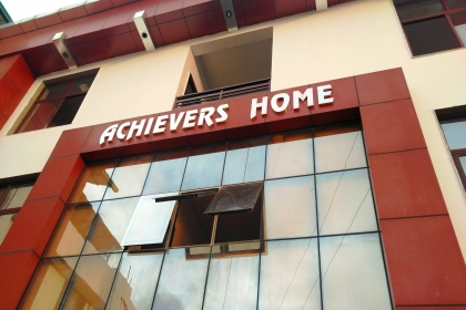 Achievers Home Boys Hostel, upes hostel fees,hostel fee of upes, hostels near upes dehradun, hostels in dehradun near upes, 