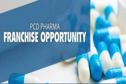 JM Healthcare, Third Party Pharma Manufacturer In Baddi, best Third Party Pharma Manufacturer In Baddi, top Third Party Pharma Manufacturer In Baddi, top 10 Third Party Pharma Manufacturer In Baddi