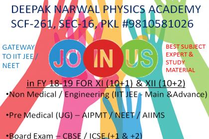Deepak Narwal Physics Academy, Physics coaching Panchkula, Best Physics classes Panchkula, Best Physics tuition Panchkula, Physics XI XII Coaching for board examination Panchkula, Physics 10+1 10+2 Coaching Panchkula