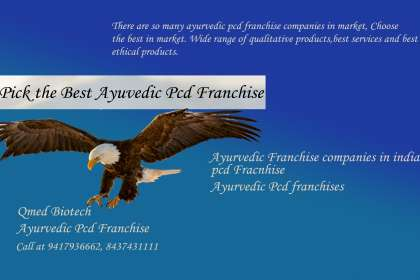 Ayurvedic Pcd franchise in Tamilnadu - Qmedbiotech, Ayurvedic Pcd Franchise companies, Best Ayurvedic Pcd franchise in Tamilnadu, Pcd Franchise in Tamilnadu, Herbal Pcd franchise in Tamilnadu, Franchise of Ayurvedic products , Pcd, ayurvedic, franchise