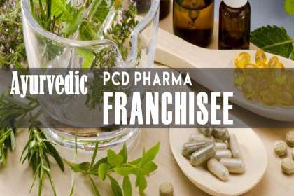 Qmedbiotech, Ayurvedic Pcd Pharma Franchise in Agra,Ayurvedic Pcd Pharma Franchise Company in Agra,Ayurvedic Pcd Franchise Companies in Agra,top Ayurvedic Pcd Franchise Company in Agra
