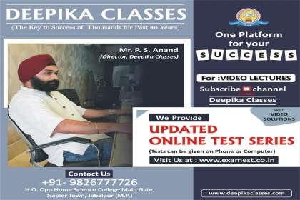SSC Coaching classes in jabalpur - Deepika Classes, SSC Coaching classes in jabalpur, best SSC Coaching classes in jabalpur, SSC Coaching centre Jabalpur, SSC Coaching Jabalpur, SSC Coaching in Jabalpur, best ssc preparation center in Jabalpur