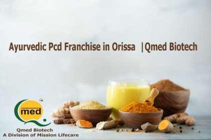 Qmedbiotech, Ayurvedic Pcd Franchise in Orissa, Pcd Ayurvedic Franchise, Ayurvedic Pcd Franchise in Sundargarh, Franchise for Ayurvedic Pcd,