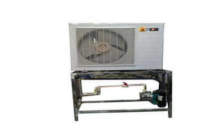 Advance Refrigeration & Air Conditioning, RO online chiller sales and servicies