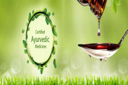 Qmedbiotech, Ayurvedic pcd Pharma Franchise in Lucknow,top Ayurvedic pcd Pharma Franchise in Lucknow,Ayurvedic Pharma Franchise in Lucknow,Ayurvedic pcd Pharma Franchise company in Lucknow