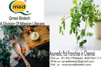 Qmedbiotech, Ayurvedic Pcd Franchise in Chennai, Ayurvedic Pcd Franchise, Pcd Ayurvedic Franchise, Ayurvedic Pcd Franchise in Sundargarh, Franchise for Ayurvedic Pcd,