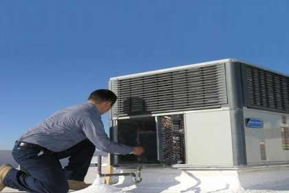 Advance Refrigeration & Air Conditioning, Ductable AC Installation Services in hyderabad,Ductable AC Installation Services in secunderabad,Ductable AC Installation Services in telangana,Ductable AC Installation Services in hitech city