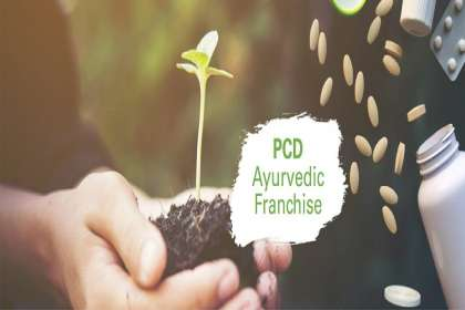 Qmedbiotech, Ayurvedic PCD franchise in Arrah, Ayurvedic PCD Franchise Company in Arrah, top Ayurvedic PCD franchise in Arrah, Ayurvedic PCD pharma franchise in Arrah, Ayurvedic PCD in Arrah