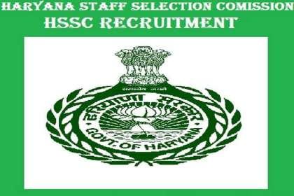 KANIKA'S NURSING ACADEMY, hssc staff nurses vacancy in haryana, hssc staff nurse vacnacy, staff nurse coaching in haryana, hssc staff nurse coaching, nursing coaching in haryana,  hssc staff nurse vacancy
