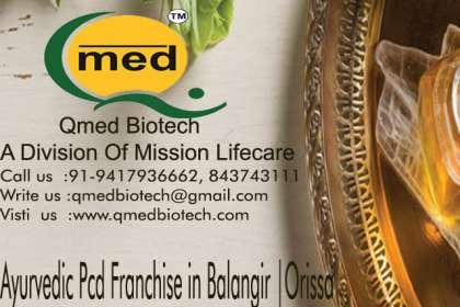 Qmedbiotech, Ayurvedic Pcd Franchise in Balangir, Ayurvedic Pcd Franchise in Sonapur,,Ayurvedic Pcd Franchise in Baleshwarr, Ayurvedic Pcd Franchise in Bhuneshwar, Ayurvedic Pcd Franchise in Sundergarh, Ayurvedic