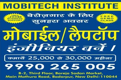 Mobitech Institute, best mobile repairing course in Delhi, best mobile repairing institute in Delhi, best mobile repairing coaching center in Delhi, best mobile repairing classes in Delhi