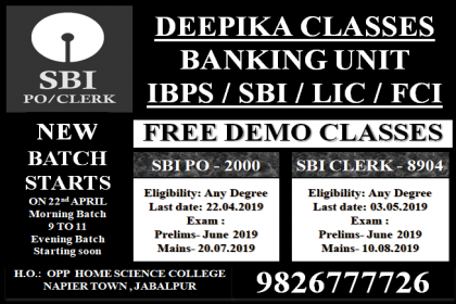 Deepika Classes, Bank Coaching after 12 In Jabalpur, Railway coaching after school in Jabalpur, Bank PO coaching after 12 In Jabalpur, best SSC coaching institute in Jabalpur, bank classes in Jabalpur, SSC Classes
